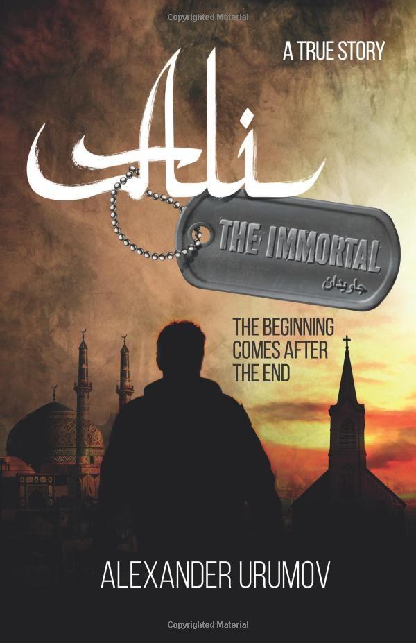 Ali the Immortal - Cover Front